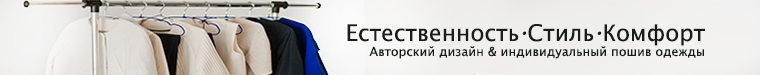 Дизайнер Юлия Грек (JuliaGrek)