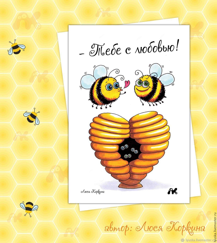 Красивая открытка с пчелками