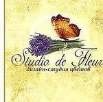 Дизайн-студия цветов - Ярмарка Мастеров - ручная работа, handmade