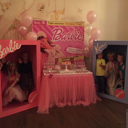 Коробки для кукол Барби 1,5х1х0,7 м для фотосессии