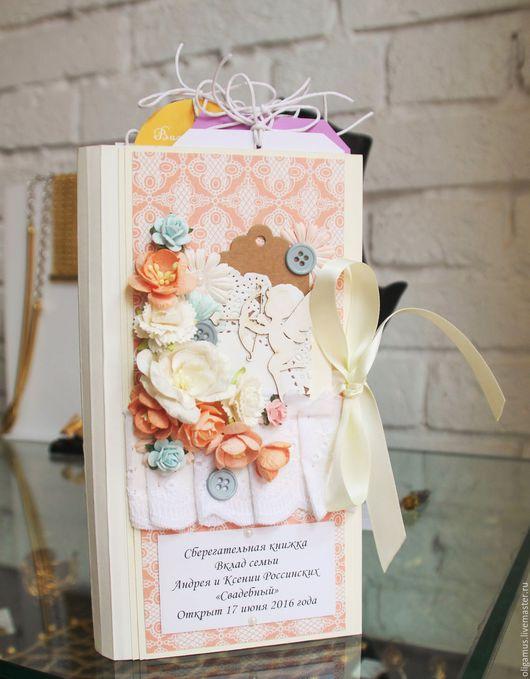 Подарки на свадьбу ручной работы. Ярмарка Мастеров - ручная работа. Купить Сберегательная книга для молодоженов 24 (сберкнижка). Handmade.