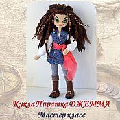 Схемы для вязания ручной работы. Ярмарка Мастеров - ручная работа Кукла амигуруми Пиратка Джемма Мастер класс. Handmade.