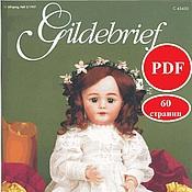 Материалы для творчества ручной работы. Ярмарка Мастеров - ручная работа Журнал PDF по шитью куклам GB-5/97: фото МК и выкройки. Handmade.