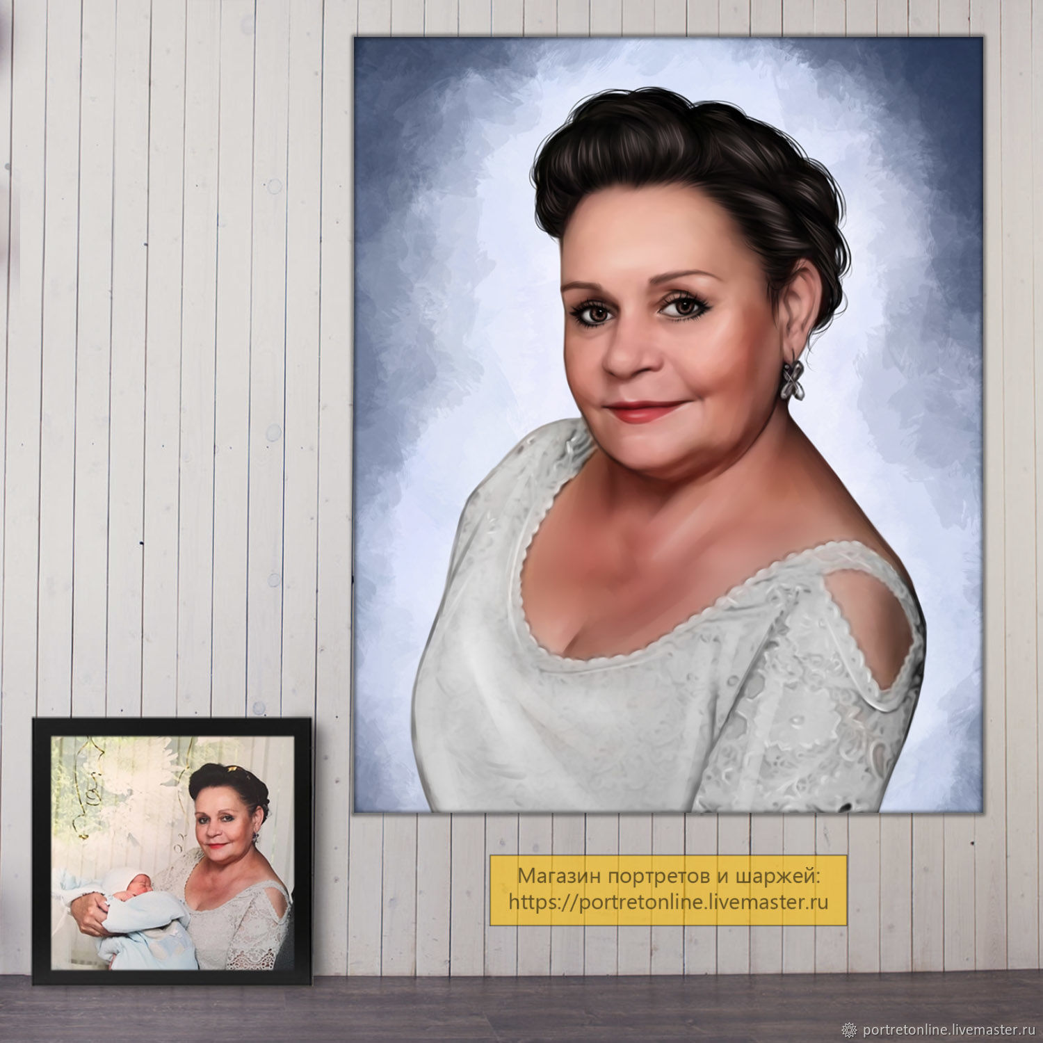Anniversary gift for a woman, mother, colleague. A portrait from photo Moscow, Fine art photographs, Moscow,  Фото №1