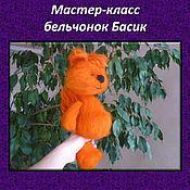 Материалы для творчества handmade. Livemaster - original item Master class - knitted squirrel Basik (description of the knitting). Handmade.