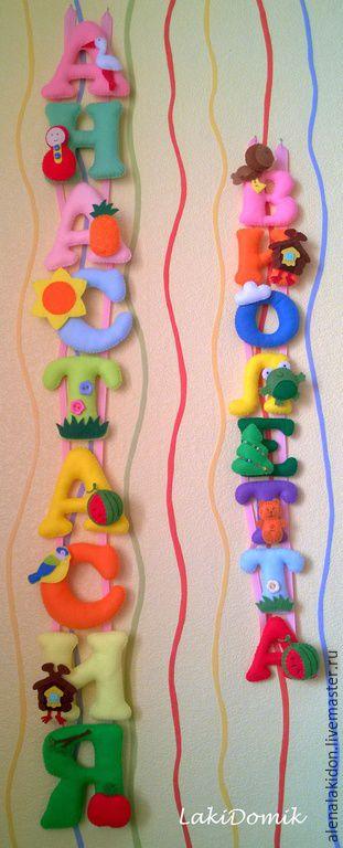 Детская ручной работы. Ярмарка Мастеров - ручная работа. Купить Имя из фетра. Handmade. Желтый, имя, синтепон