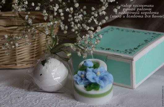 Набор косметики ручной работы в подарочной коробочке (Мыло ручной работы, бомбочка для ванны)
