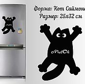 """Дизайн и реклама ручной работы. Ярмарка Мастеров - ручная работа Магнитно-грифельная доска на холодильник """"Кот Саймона №2"""". Handmade."""