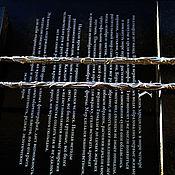 Сувениры с пожеланиями ручной работы. Ярмарка Мастеров - ручная работа Серебряные палочки. Handmade.