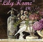 Lily Home-материалы для творчества - Ярмарка Мастеров - ручная работа, handmade