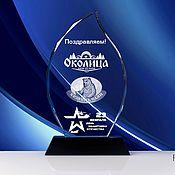 Сувениры и подарки handmade. Livemaster - original item Souvenirs with wishes: : Souvenir Crystal