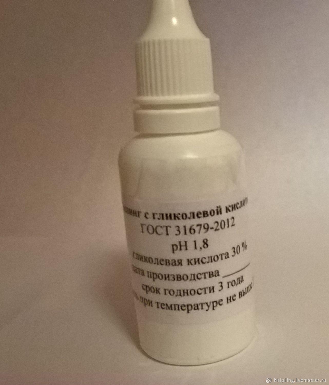 гликолевая кислота 5