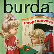 Винтаж handmade. Livemaster - original item Burda fashion for dolls 1968. Handmade.