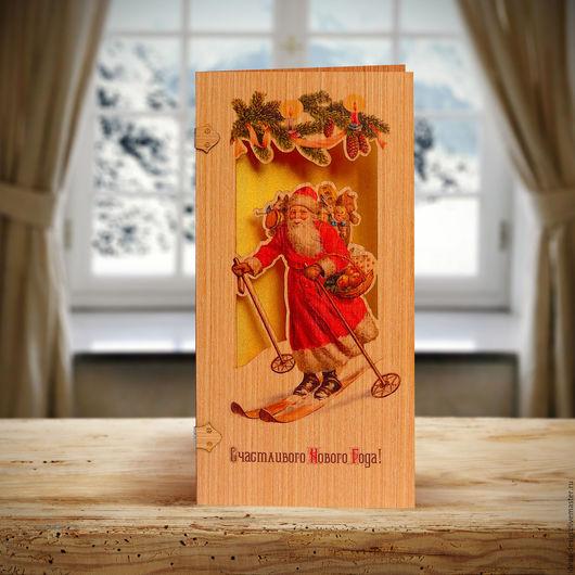 Деревянная открытка `Счастливого Нового Года!`