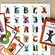 Развивающие игрушки ручной работы. Русский алфавит от скотч-терьера Боба Капуши. Купить алфавит.