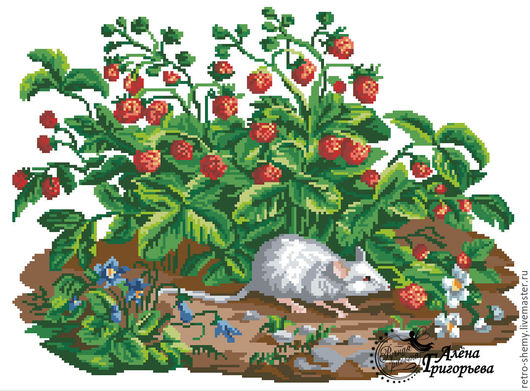 """Вышивка ручной работы. Ярмарка Мастеров - ручная работа. Купить Схема вышивки """"Земляничная мышка"""". Handmade. Схема для вышивки, ретро"""