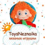 ToysNeznaika - Ярмарка Мастеров - ручная работа, handmade