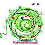 """Oksana.k """"Мир вязаных вещей"""" - Ярмарка Мастеров - ручная работа, handmade"""