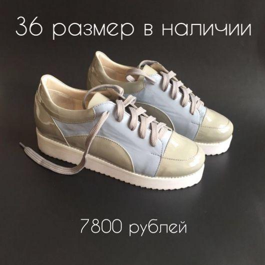 Обувь ручной работы. Ярмарка Мастеров - ручная работа. Купить ОБУВЬ В НАЛИЧИИ!!!. Handmade. Обувь в наличии, сникерсы