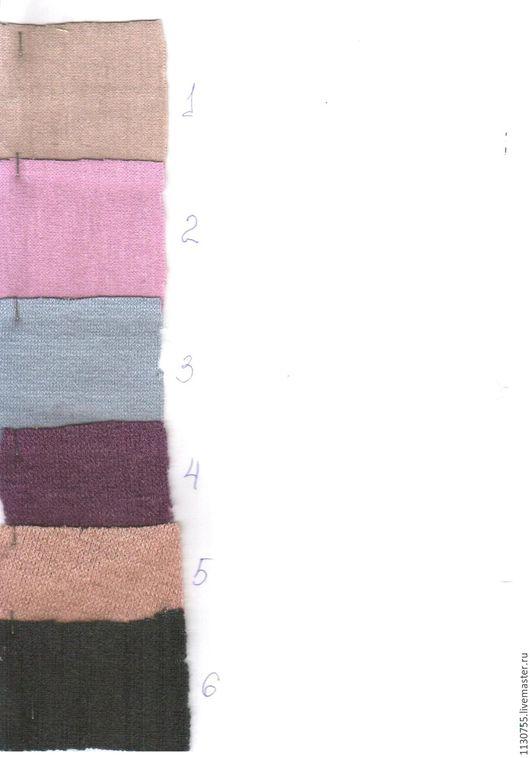 Шитье ручной работы. Ярмарка Мастеров - ручная работа. Купить Ткань трикотаж ангора 6цветов. Handmade. Бежевый, ткань для шитья