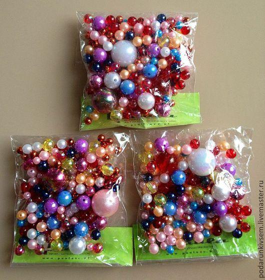 Другие виды рукоделия ручной работы. Ярмарка Мастеров - ручная работа. Купить бусины цветные в упаковке. Handmade. Бусины, перламутр