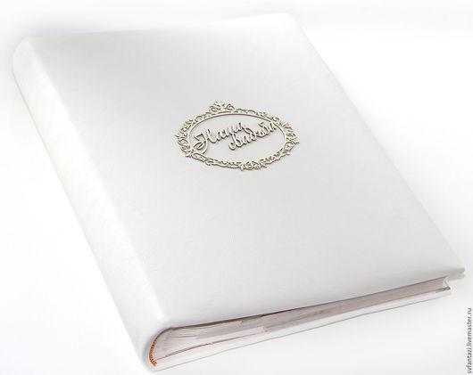 """Свадебные фотоальбомы ручной работы. Ярмарка Мастеров - ручная работа. Купить Свадебный фотоальбом на 250 фото """"Сlassic""""2. Handmade. Комбинированный"""