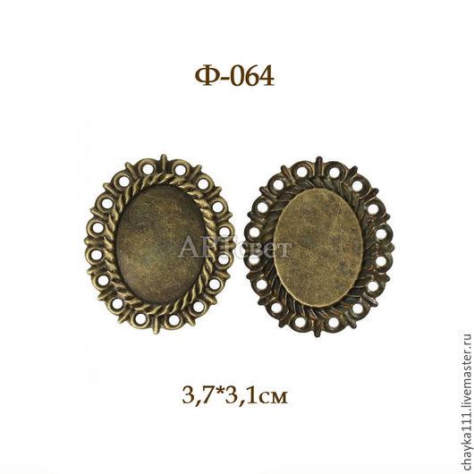 Ф-064 Кабошон античная бронза. 3,7*3,1 см Цена 10 руб