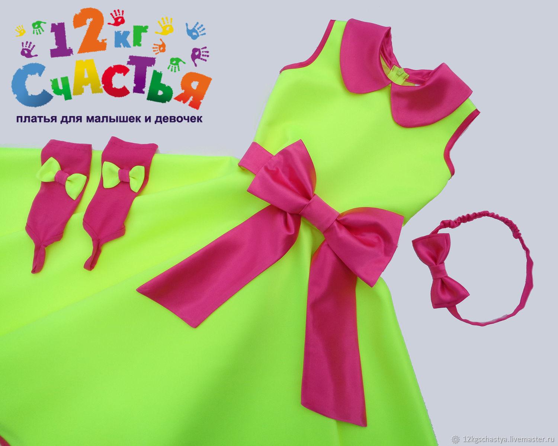 """Платье для девочки """"Стиляги"""" неоновое"""