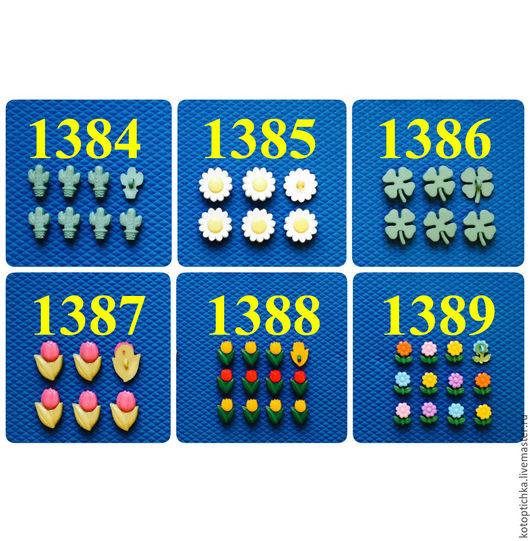 Шитье ручной работы. Ярмарка Мастеров - ручная работа. Купить 13 Пуговицы цветы:  кактус, ромашка, клевер, тюльпан. Handmade.
