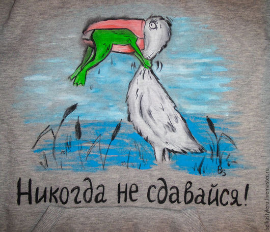 """Кофты и свитера ручной работы. Ярмарка Мастеров - ручная работа. Купить Толстовка, свитшот  с аистом  """"Никогда не сдавайся!"""". Handmade. Толстовка"""