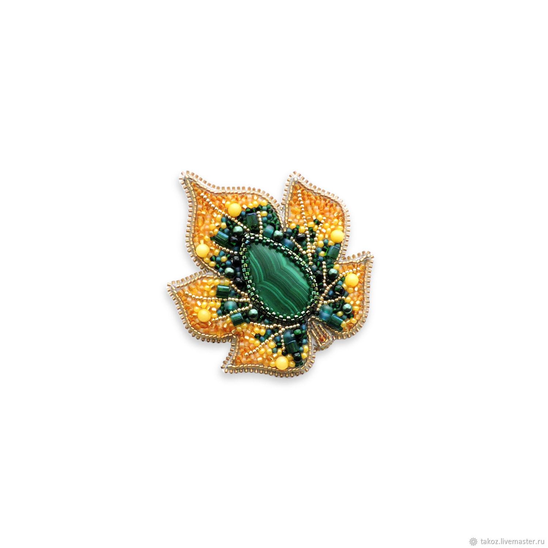 Вышитая брошь с малахитом кленовый лист желто-зелёная осенняя, Брошь-булавка, Волноваха,  Фото №1