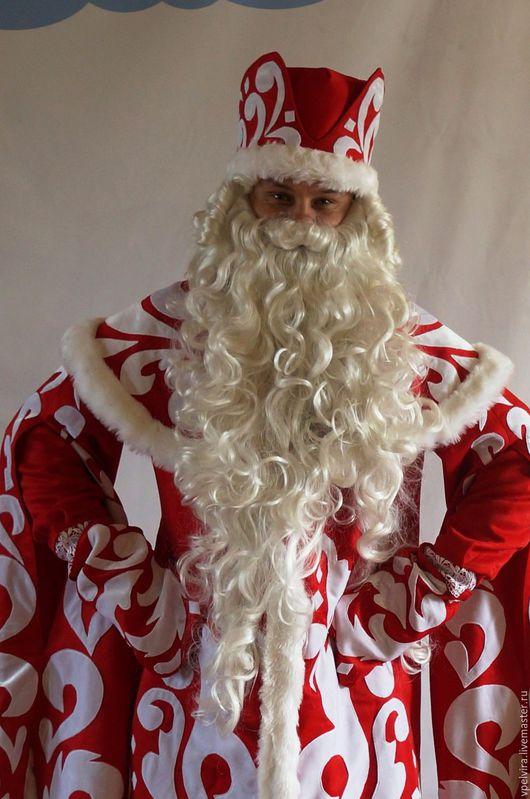 Борода и парик Дед Мороза. Реалистичная борода и парик Дед Мороза.