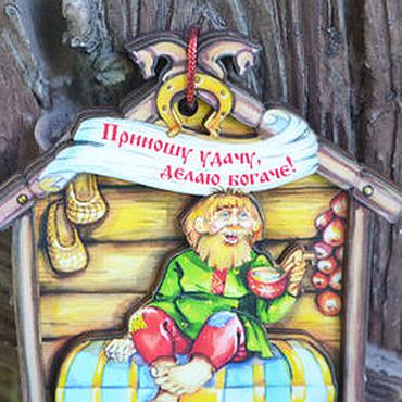 Сувениры и подарки ручной работы. Ярмарка Мастеров - ручная работа Приношу удачу магнит в подарок. Handmade.