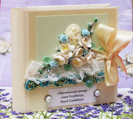 Подарки на свадьбу ручной работы. Ярмарка Мастеров - ручная работа. Купить Сберегательная книга для молодоженов на свадьбу 22 (сберкнижка). Handmade.