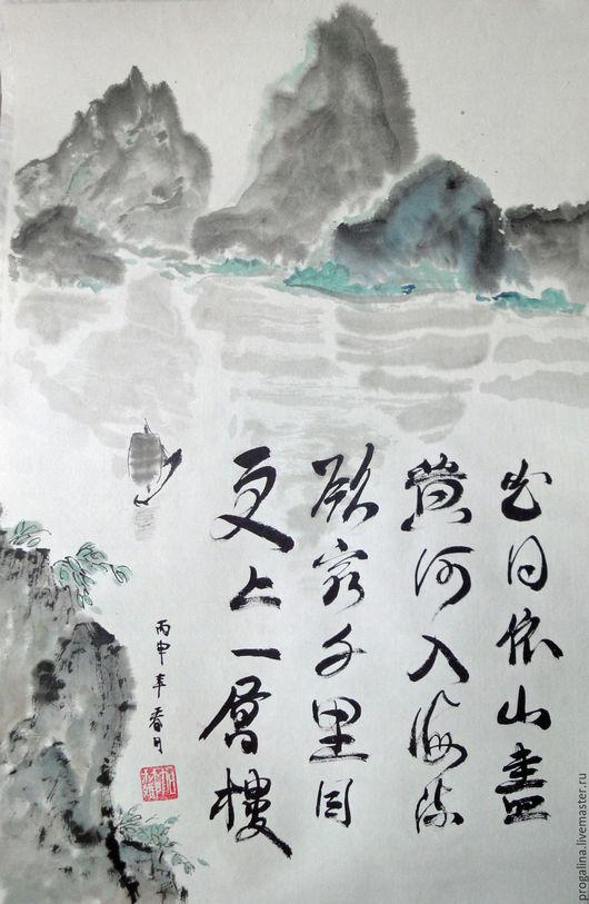 Пейзаж ручной работы. Ярмарка Мастеров - ручная работа. Купить Белое солнце скрыться спешит за гору (каллиграфия, китайская живопись). Handmade.