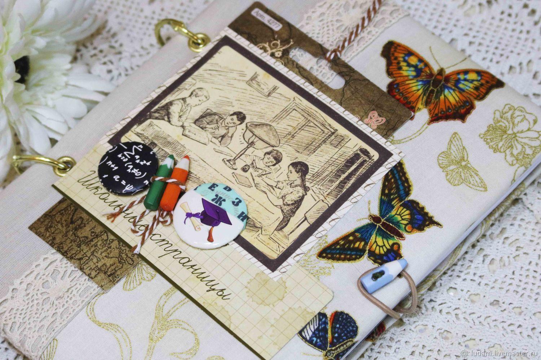 Ежедневник для учителя, для воспитателя, Блокноты, Москва,  Фото №1