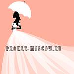 Петр (prokatVZ) - Ярмарка Мастеров - ручная работа, handmade