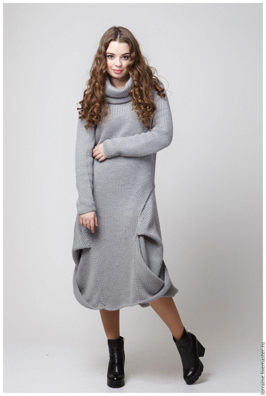 Купить Теплое Платье В Магазине