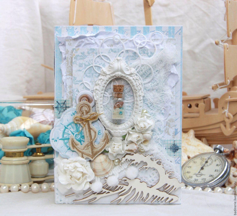 Ярмарка мастеров скрап открытки, днем рождения