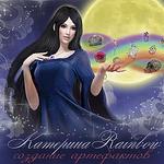 KaterinaRainbow - Ярмарка Мастеров - ручная работа, handmade