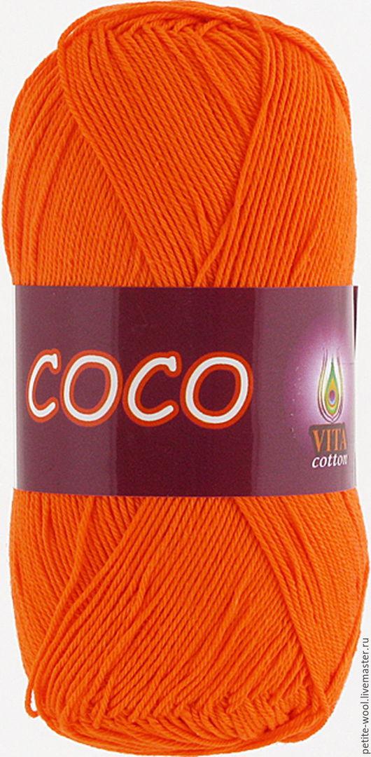 Пряжа COCO Vita cotton Коко 100% мерсеризованный хлопок