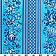 Шитье ручной работы. Заказать 2,2 м Американский хлопок ПЭЧВОРК продольные полосы сине-голубые. АМЕРИКАНСКИЙ ХЛОПОК - МОДНЫЕ ВМЕСТЕ. Ярмарка Мастеров.