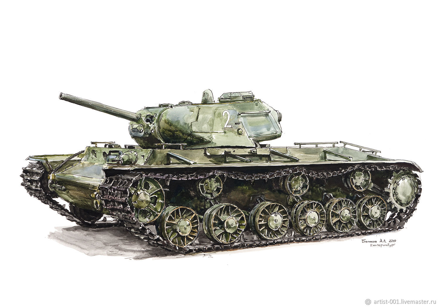 KV 1C heavy tank, Pictures, Moscow,  Фото №1