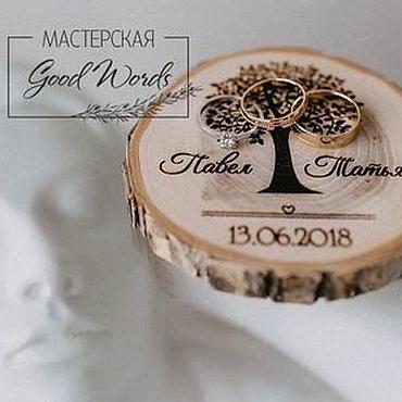 Свадебный салон ручной работы. Ярмарка Мастеров - ручная работа Приглашение на свадьбу из дерева. Handmade.