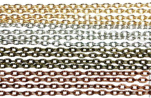 Цепочка якорное звено с насечками,размер звена 4х3 мм цвет золото(позолота),тёмное серебро,бронза,медь.