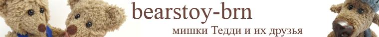Евгения (bearstoy-brn)