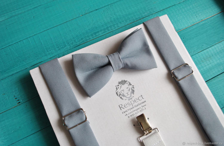Серая галстук бабочка + Подтяжки на свадьбу в сером / Комплект Туман, Ремни, Москва,  Фото №1