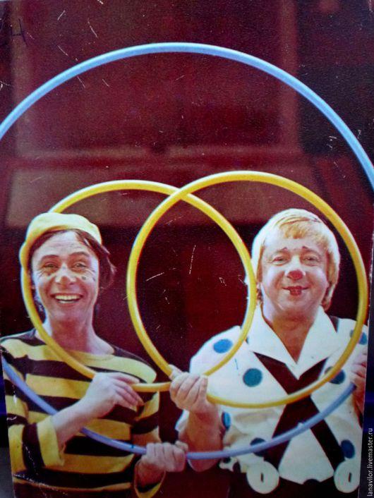 """Винтажные книги, журналы. Ярмарка Мастеров - ручная работа. Купить Открытка """" На арене цирка"""" 1979 год Лот № 10. Handmade."""