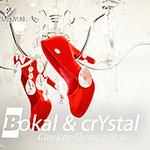 Bokal-crystal - Ярмарка Мастеров - ручная работа, handmade
