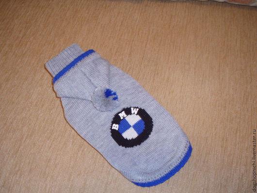 Одежда для собак, ручной работы. Ярмарка Мастеров - ручная работа. Купить Свитер для собаки BMW. Handmade. Серый, вязанный свитер